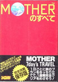 Everything of Mother