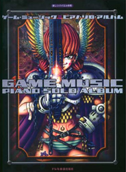 Game Music ~ Piano Solo Album