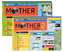 Mother 1+2 Fold Out Maps