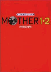 Mother 1+2 Guidebook