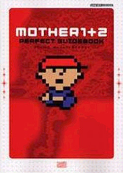 Mother 1+2 Perfect Guidebook