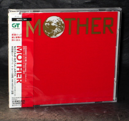 STARMEN NET - MOTHER Soundtrack