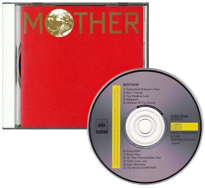 STARMEN NET - MOTHER Soundtrack
