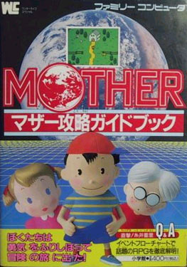 Mother 1 Strategy Guide