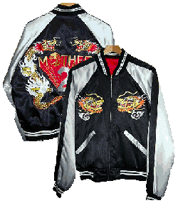 Mother 2 Dragon Jacket