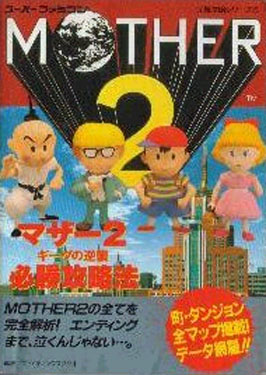 Mother 2 Essential Strategies