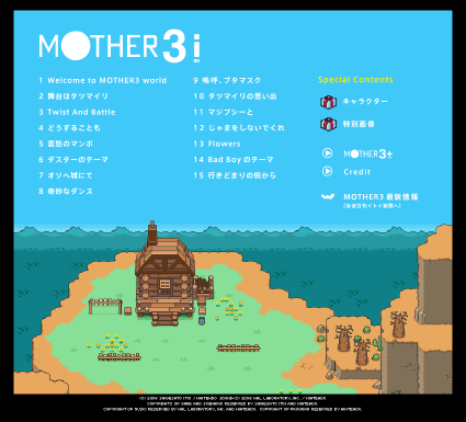 MOTHER 3i - Official Soundtrack (itunes) RELEASED